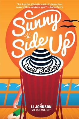 Sunny Side Up Front Cover